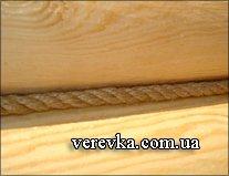 Пеньковая веревка 097 96-601-66 Веревка пеньковая